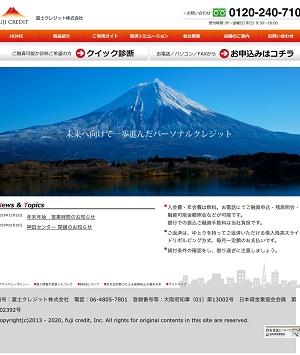 富士クレジットのホームページ画像